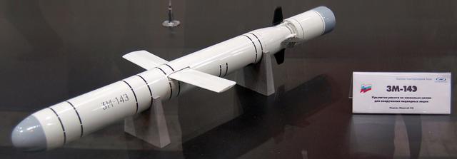 カリバー巡航ミサイル-calibre missile-3M-14E.png