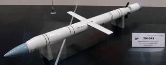 calibre missile-カリバー巡航ミサイル.jpg